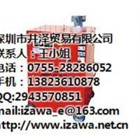 柱塞泵_ARIMITSU有光工业_T-4150柱塞泵