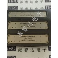 IPP IPP-7015 90°耦合器 3dB电桥 80W功率 1000-4200MHZ