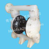 BM隔膜泵 印刷机械专用 博美各种规格墨泵 气动隔膜泵