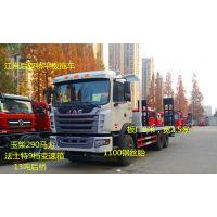 江淮后双桥0.8L平板运输车平板拖车工程机械运输车
