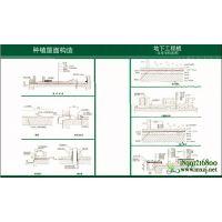 http://himg.china.cn/1/4_340_238206_682_406.jpg