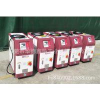 高温油式模温机 导热油模温机  反应釜工业油式加热器