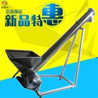 广州粉体专用的螺旋输送上料机 可定制3-8米上料机