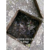 江宁区化粪池清理和污水管道清淤维护服务总承包