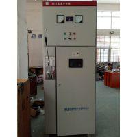 供应高压运行柜 专业厂家 品质保证