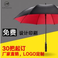 雨伞定制图案印字logo广告伞定做礼品伞两用伞女折叠伞厂家太阳伞