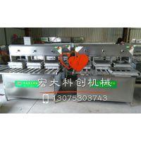 自动化豆腐机,做豆腐的全套设备,小型豆腐制作机多少钱