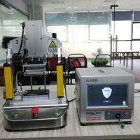 防水检测仪整套手机防水检测设备应用实例