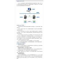 瑞星杀毒软件原厂授权正版盒装瑞星网络安全软件中小企业版