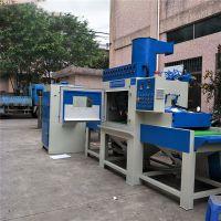 厂家直销北京喷砂机 输送打砂机电脑主机表面喷砂处理