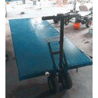 渑池县 手推车 电动平板车 升降堆高车 工厂工具车
