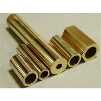 磷铜管C5210高精密磷青铜管材