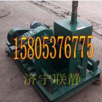 圆管方管弯管机_联静 弧度弯管机电动5.5KW