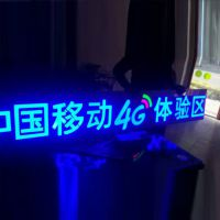 美达供应led发光字 树脂发光字 不锈钢发光字 亚克力无边字 大量制作
