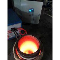供应泰之斗DIH-60型数字式感应加热设备 数字式中频熔铜炉