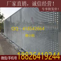 江门市政工程现场安装冲孔围挡透风烤漆镀锌板围挡