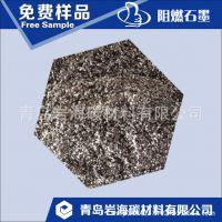 厂家直销 可膨胀 石墨 400倍 阻燃膨胀石 墨 高纯膨胀石墨 粉