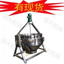 强大夹层锅 蒸汽夹层炒锅 升温快高效双层锅