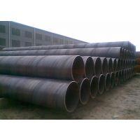 双面埋弧焊螺旋钢管厂 大口径螺旋焊管 源头好货