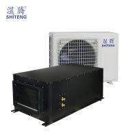 湿腾卧式恒温恒湿空调HST-15-W