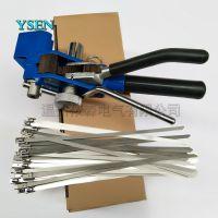 不锈钢扎带工具钳厂家 依森金属扎条收紧剪切器 YS-LQA棘轮式打包钳特价直销