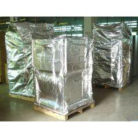 免熏蒸出口包装箱(多图),菏泽出口重型包装箱木箱,鲁创复合板出口木箱厂