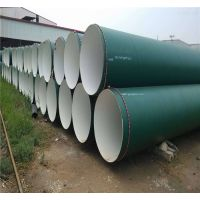 临沧3PE防腐钢管厂家 3PE防腐钢管价格咨询 蒂瑞克