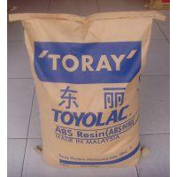 Toyolac 100G-10 东丽 10%玻纤增强ABS 颗粒树脂