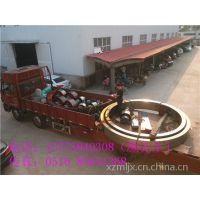 2.4x18米煤泥烘干机,配套zg45Φ650烘干回转炉拖轮