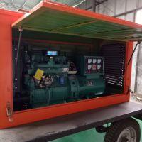 厂家现货供应50KW潍柴移动电站、移动发电机、移动柴油发电站