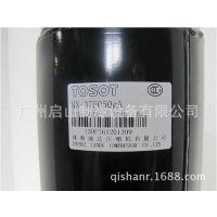 格力凌达压缩机QX-37F050gA 3匹空调压缩机
