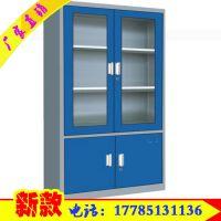 厂家供应铁皮文件柜,办公室文件柜、器械文件柜 现货供应 可定制