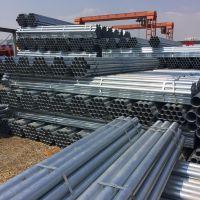 云南热镀锌钢管销售电话13708414562大棚专用DN40X3.5X6000