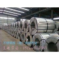 X5CrNiCuNb16-4属于什么类型不锈钢,X5CrNiCuNb16-4不锈钢加工`德国原装进口