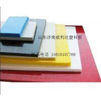 高分子耐磨板、PE板材。,PE车厢底板,PP车厢底板,塑料片材4