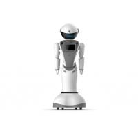 美哲商务机器人产品
