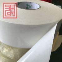 白纸白PE泡棉双面胶带 广告牌胶纸泡沫双面胶 粘性强宽任切