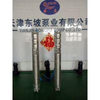 天津不锈钢深井泵选型 天津东坡QJ不锈钢深井泵现货