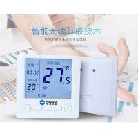 安逸AY-WK-220-ZN/电阻式常开智能220VWIFI手机APP模块温控器