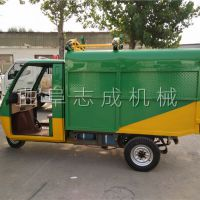 志成食堂学校垃圾收集车 电动垃圾车厂家 多用途道路清理环卫车价格