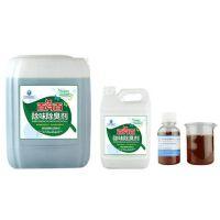 济南中北精细化工(图)|百芬百除臭剂质量|内蒙古百芬百除臭剂