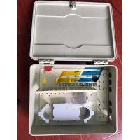 144芯抱杆式SMC光纤楼道箱产品价格详细介绍