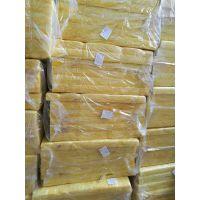 供应上海正龙保温板离心玻璃棉板