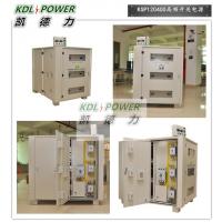 天津120V400A大功率高频开关电源价格 成都军工级开关电源厂家-凯德力KSP120400