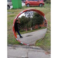 交通镜厂 80cm 凸面镜 弯道镜 广角镜 不锈钢道路反光镜