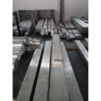 1060纯铝排 变电柜导电折弯铝母线