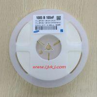 0402 105K 6.3V16V1UF25V贴片电容CL05A105KQ5NNNC原装三星电容陶瓷