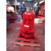 厂家直销ISG50-125(I)管道离心泵 室外消火栓泵 不锈钢叶轮