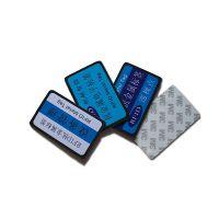 深圳宏德利物联网标签CP11001 ISO15693高频射频卡抗金属标签感应距离80cm