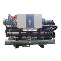 安徽恒星世纪水冷螺杆式低温冷水机组 |螺杆式低温冷水机组 |低温冷水机组